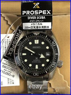 Seiko SBDC061 PROSPEX 200m Divers Men's Watch Japan Domestic Version New